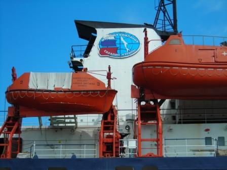 ロシア船2
