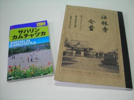 法林寺今昔とガイドブック