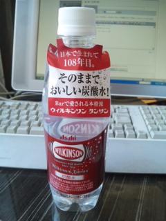 CAD7HMAD.jpg