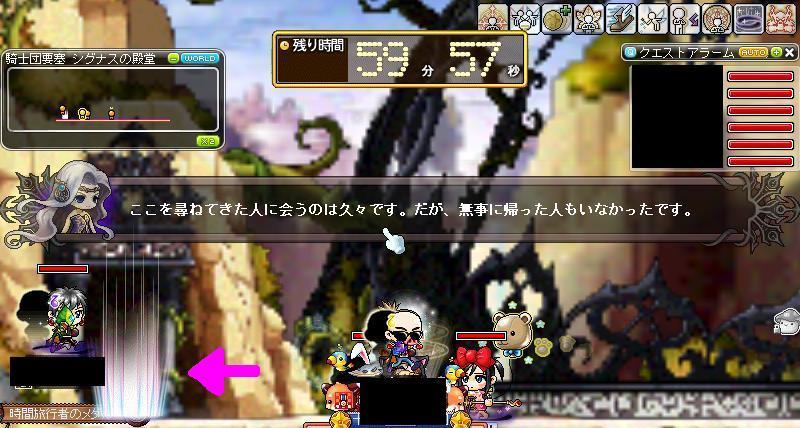 1_20110807111616.jpg