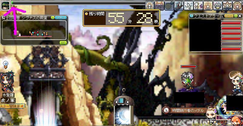 7_20110807111647.jpg