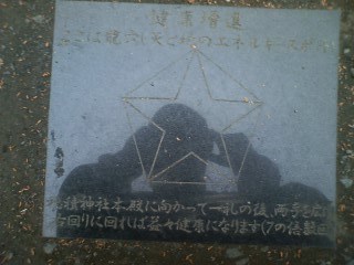 ryusou5.jpg