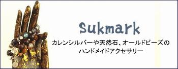 【Sukmark】ネットショップはこちらからどうぞ