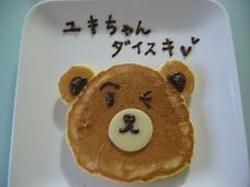くまさんホットケーキ