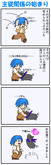 4mh01.png