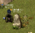 かーたんの石化!?