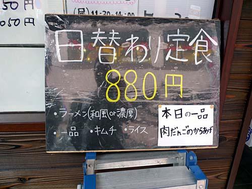 P1010357.jpg