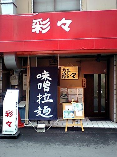 saisai-500web_20110618141255.jpg
