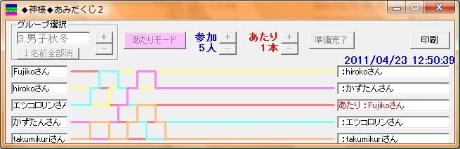 c3.jpg
