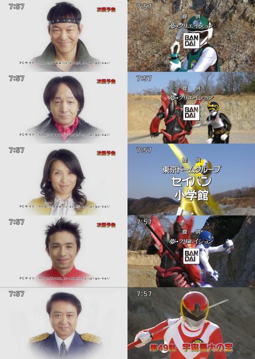 49-Legend Hero5