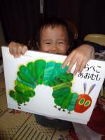 慧斗3歳3