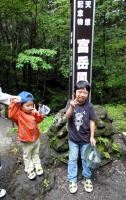 富士風穴3