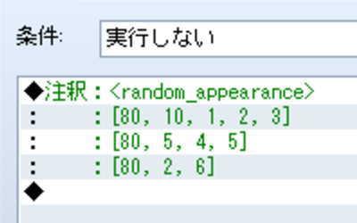 111217_02_weblog.jpg
