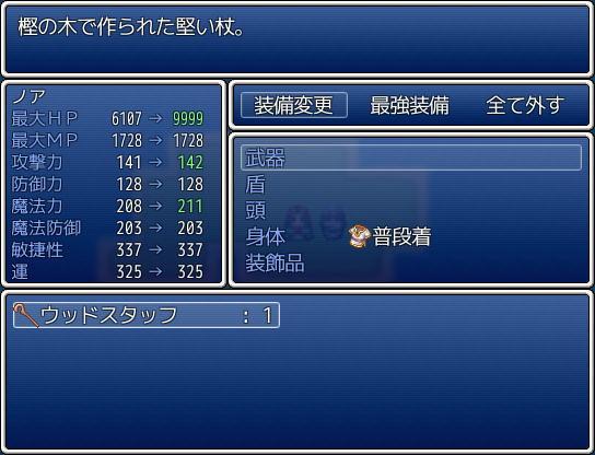 111220_01_weblog.jpg
