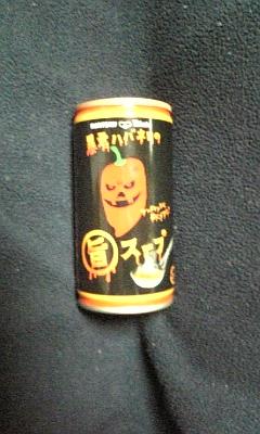 ハバネロ缶スープ