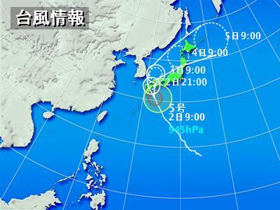 台風5号(ウサギ)