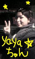yayaちゃん