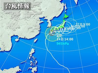 台風4号・マンニィ