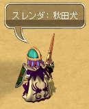 3_20071023152508.jpg