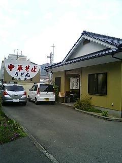 200710042320462