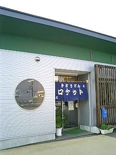 200801181221052