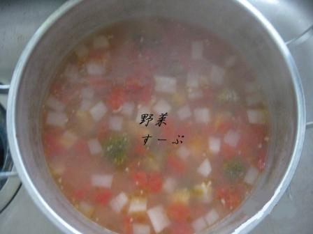 野菜すーぷ