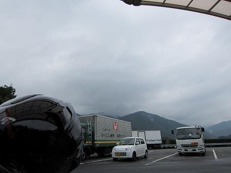 入谷PA 1