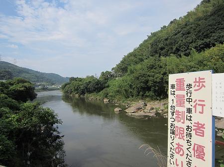 大和川 1