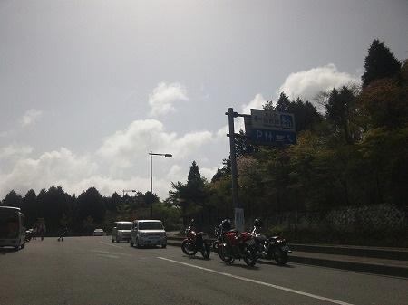 道の駅 箱根峠 3