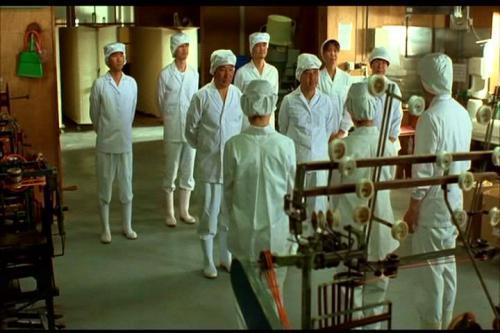 at soumen factory