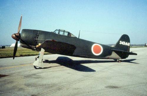 Kawanishi_N1K2-J_050317-F-1234P-015.jpg
