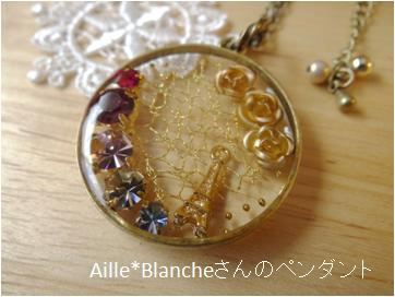 Aille*Blancheさんのペンダント1-2