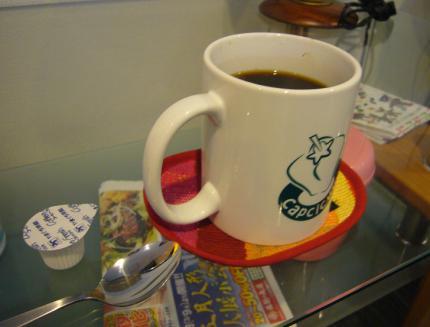カプシコン カフェ