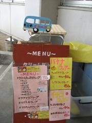 wakuwaku1.jpg