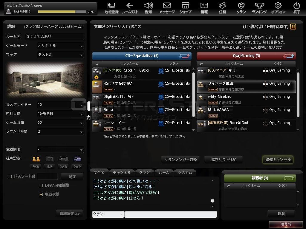 ww_20110329185641.jpg