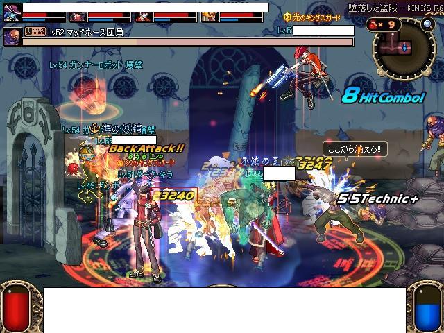 ScreenShot00043_20071212223249.jpg