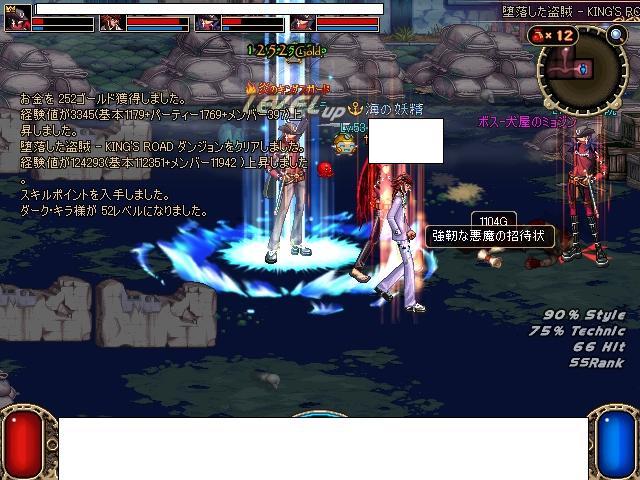 ScreenShot00047_20071212223548.jpg