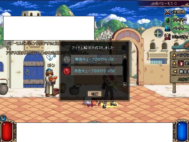 ScreenShot00050_20071212223712.jpg