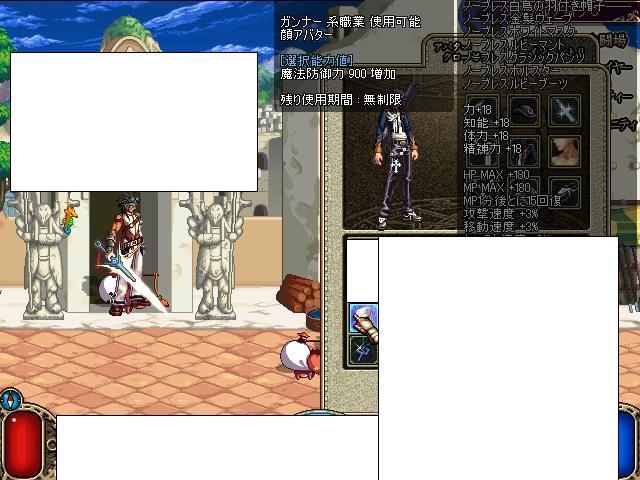 ScreenShot00053_20071212223822.jpg