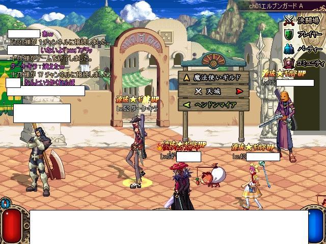 ScreenShot00071_20071224224057.jpg