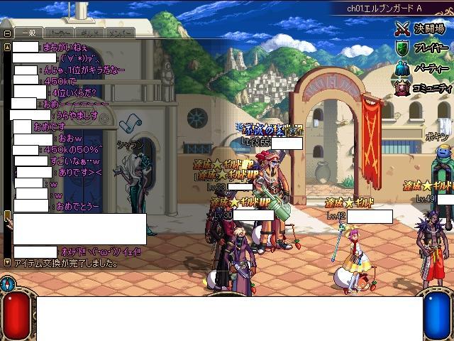 ScreenShot00072_20071224224210.jpg