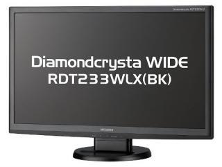 RDT233WLX.jpg