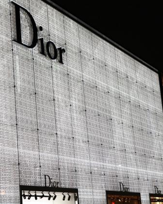 dior-2