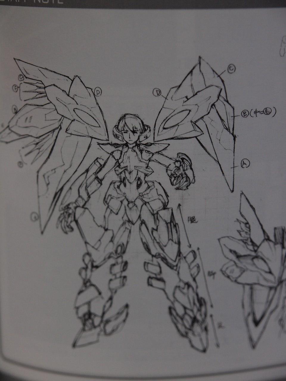 インフィニット・ストラトス BD1巻 IS設定画