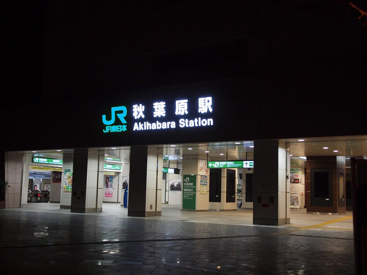 朝の秋葉原駅