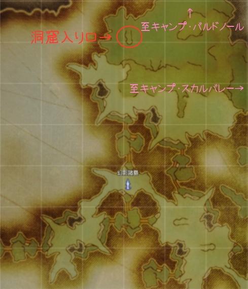 2011_03_27_515.jpg