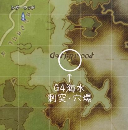 2011_04_23_608.jpg