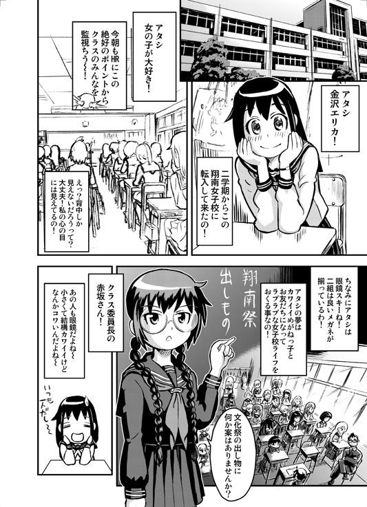 rg_gc_honbun_04.jpg