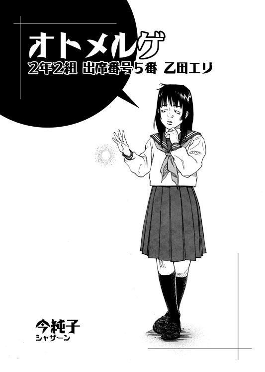 titlepage_kon.jpg