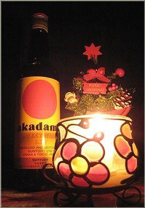 赤玉のクリスマス